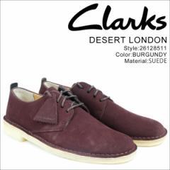 クラークス デザート ロンドン シューズ メンズ Clarks DESERT LONDON 2628511 靴 バーガンディー