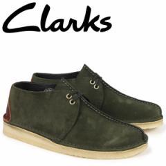 クラークス デザートトレック ブーツ メンズ Clarks DESERT TREK 26134762 ダークグリーン