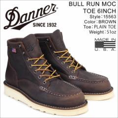 ダナー Danner ブーツ BULL RUN MOC TOE 6INCH 15563 EEワイズ メンズ ブラウン