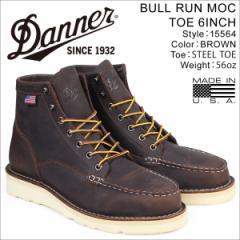 ダナー Danner ブーツ BULL RUN MOC TOE 6INCH 15564 Dワイズ メンズ ブラウン