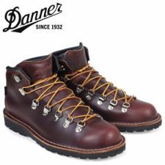 ダナー Danner ブーツ MOUNTAIN PASS 33280 MADE IN USA メンズ ブラウン 予約 5/22 追加入荷