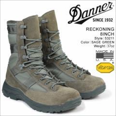 ダナー Danner ブーツ RECKONING 8INCH 53211 メンズ グリーン