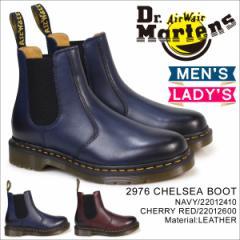 ドクターマーチン サイドゴア 2976 メンズ レディース Dr.Martens ブーツ CHELSEA BOOT ANTIQUE TEMPERLEY 22012410 22012600