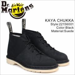 ドクターマーチン チャッカブーツ Dr.Martens CHURCH KAYA 22156001 メンズ ブラック