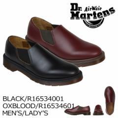 ドクターマーチン スリッポン メンズ レディース Dr.Martens シューズ LOUIS GUSSET SLIP-ON R16534001 R16534601