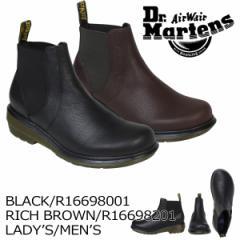 ドクターマーチン サイドゴア レディース Dr.Martens チェルシー ブーツ WOMENS PAMELA CHELSEA BOOT R16698001 R16698201 メンズ