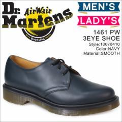 ドクターマーチン 3ホール 1461 メンズ レディース Dr.Martens シューズ 3EYE SHOE R10078410