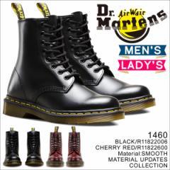 ドクターマーチン 8ホール 1460 メンズ レディース Dr.Martens ブーツ 8EYE BOOT 11822006 11822600 [予約商品 9/25頃入荷予定 追加入荷]