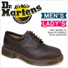 ドクターマーチン 5ホール メンズ レディース Dr.Martens 8053 シューズ 5 EYE SHOE R11849201
