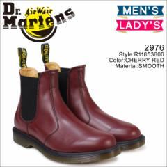 ドクターマーチン サイドゴア 2976 メンズ レディース Dr.Martens チェルシー ブーツ CHELSEA BOOT R11853600