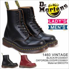 ドクターマーチン 8ホール 1460 メンズ レディース Dr.Martens コルベット ブーツ 8 EYE BOOT R12308001