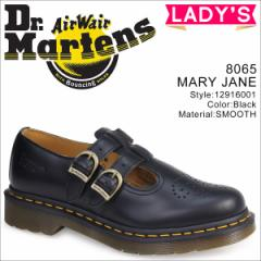 ドクターマーチン メリージェーン レディース Dr.Martens 8065 シューズ MARY JANE R12916001 [3/26 追加入荷]