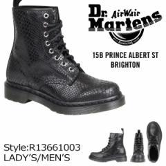 ドクターマーチン 8ホール 1460 レディース Dr.Martens ブーツ WOMENS 8EYE BOOT R13661003 メンズ