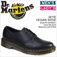 ドクターマーチン 3ホール 1461 メンズ レディース Dr.Martens シューズ 3EYE VEGAN SHOE R14046001 [4/17 追加入荷]