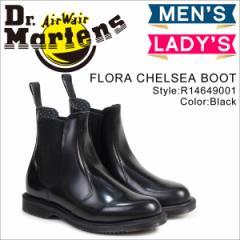 ドクターマーチン サイドゴア レディース メンズ Dr.Martens ブーツ チェルシーブーツ FLORA CHELSEA BOOT R14649001