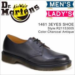 ドクターマーチン 3ホール 1461 メンズ レディース Dr.Martens オックスフォード シューズ 3EYELET SHOE R21153005