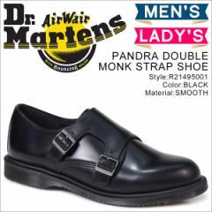 ドクターマーチン モンク ストラップ シューズ メンズ レディース Dr.Martens PANDRA DOUBLE MONK STRAP SHOE R21495001