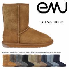 emu エミュー スティンガー ロー ムートンブーツ STINGER LO W10002 レディース