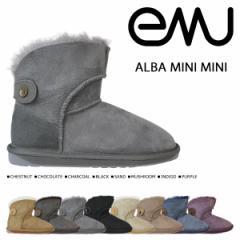 emu エミュー アルバ ミニ ミニ ムートンブーツ ALBA MINI MINI W10835 レディース