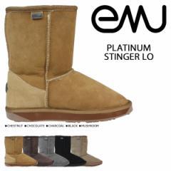 emu エミュー プラチナム スティンガー ロー ムートンブーツ PLATINUM STINGER LO WP10002 レディース