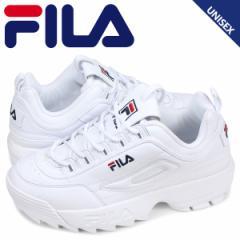 FILA フィラ ディスラプター2 スニーカー メンズ レディース DISRUPTOR 2 ホワイト 白 FS1HTB1071X 5/24 追加入荷