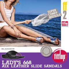 フィットフロップ FitFlop スライド サンダル AIX SLIDE 668 レディース