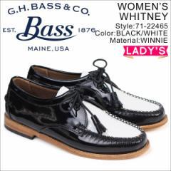 G.H. BASS ジーエイチバス ローファー レディース タッセル WINNIE TIE WEEJUNS 71-22465 ブラック ホワイト
