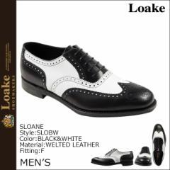 ローク Loake 1880 スローン ウイングチップ シューズ SLOANE CALF OXFORD FULL BROGUE フィッティングF MADE IN UK レザー SLOBW ブラッ