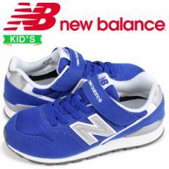 ニューバランス 996 キッズ new balance スニーカー KV996BYY Dワイズ ブルー 8/16 新入荷