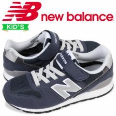 ニューバランス new balance 996 キッズ スニーカー KV996CKY Dワイズ ネイビー