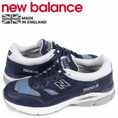 ニューバランス new balance M15009 スニーカー メンズ Dワイズ MADE IN UK ネイビー M15009LP 5/21 追加入荷