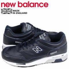 ニューバランス new balance 1500 スニーカー メンズ Dワイズ MADE IN UK ネイビー M1500NAV [4/10 新入荷]