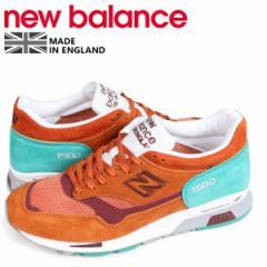 ニューバランス new balance 1500 メンズ スニーカー M1500SU Dワイズ MADE IN UK ブラウン