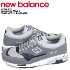 ニューバランス new balance 1500 スニーカー メンズ Dワイズ MADE IN UK グレー M1500UKG [3/20 新入荷]