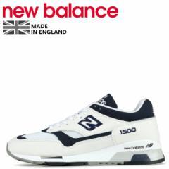ニューバランス new balance 1500 スニーカー メンズ Dワイズ MADE IN UK ホワイト 白 M1500WWN 5/22 新入荷