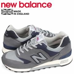 ニューバランス new balance 577 スニーカー メンズ Dワイズ MADE IN UK グレー M577GNA