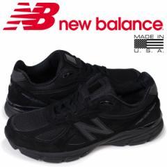 ニューバランス 990 メンズ new balance スニーカー M990BB4 Dワイズ MADE IN USA ブラック [8/13 追加入荷]