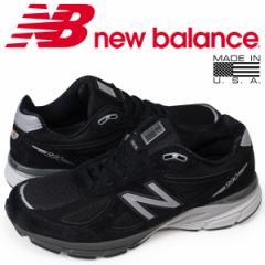 ニューバランス new balance 990 メンズ スニーカー M990BK4 Dワイズ MADE IN USA ブラック 5/21 追加入荷