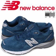ニューバランス new balance 990 メンズ スニーカー M990NS4 Dワイズ MADE IN USA ブルー