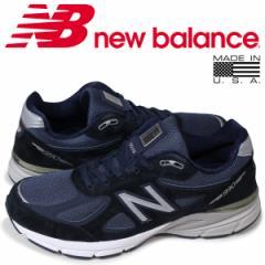 ニューバランス new balance 990 メンズ スニーカー M990NV4 Dワイズ ネイビー MADE IN USA