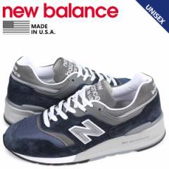 ニューバランス new balance 997 スニーカー メンズ レディース Dワイズ MADE IN USA ネイビー M997NV [5/16 追加入荷]