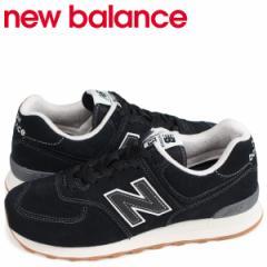 ニューバランス 574 メンズ new balance スニーカー ML574ESE Dワイズ ブラック [9/12 新入荷]