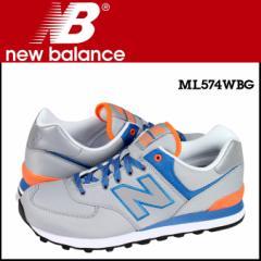 ニューバランス new balance 574 スニーカー ML574WBG Dワイズ メンズ グレー