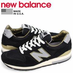 ニューバランス new balance 996 メンズ スニーカー ML996EK Dワイズ MADE IN USA ブラック 5/21 再入荷