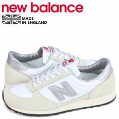 ニューバランス new balance スニーカー メンズ Dワイズ MADE IN UK ホワイト 白 MNCWSV