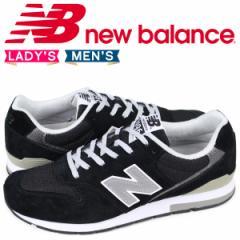 ニューバランス 996 レディース メンズ new balance スニーカー MRL996BL Dワイズ ブラック [9/12 追加入荷]