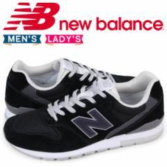 ニューバランス new balance 996 メンズ レディース スニーカー MRL996RD Dワイズ ブラック