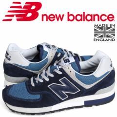 ニューバランス new balance 576 メンズ スニーカー OM576OGN Dワイズ MADE IN UK ネイビー