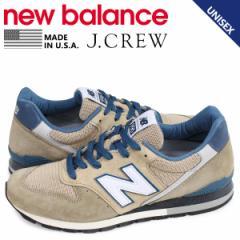 ニューバランス new balance 996 J.CREW ジェイクルー スニーカー メンズ レディース Dワイズ MADE IN USA 別注 ベージュ M996JC2 5/28
