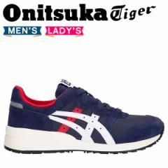 オニツカタイガー タイガー アリー Onitsuka Tiger TIGER ALLY メンズ レディース スニーカー 1183A029-400 ネイビー 8/2 新入荷